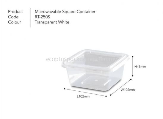 SQ250 Square Container with Lid
