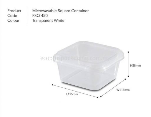 SQ450 Square Container with Lid