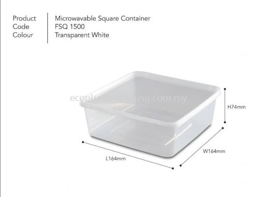SQ1500 Square Container with Lid