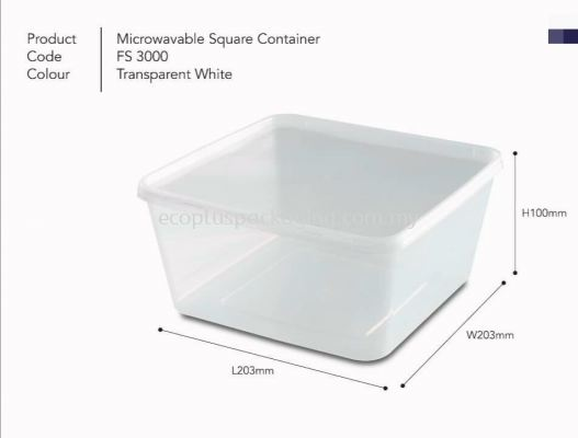 SQ7 Square Container with Lid