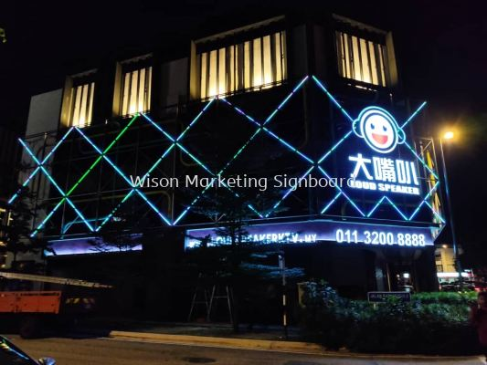 maintain / Sri Petaling / �����
