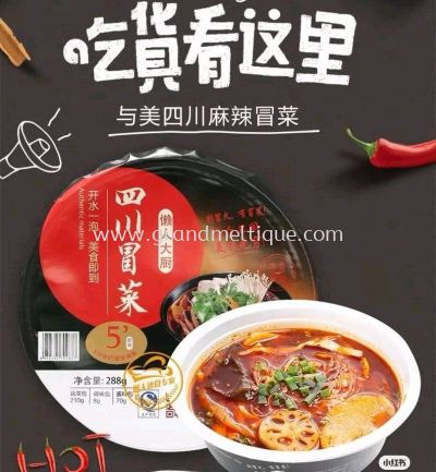 YUMEI INSTANT VEGE SPICY HOTPOT