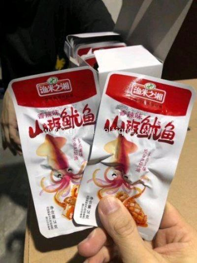 YMZX SPICY SQUID