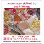 Food Grade Vacuum bag / Nylon bag for packing food and sauce