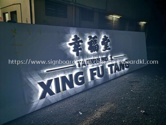 xin fu tang Eg box up 3D led backlit signage signboard at cheras maruni Kuala Lumpur