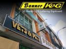 3D Backlit LED Sign Signboard