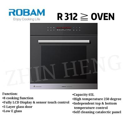 ROBAM Built In Oven R 312
