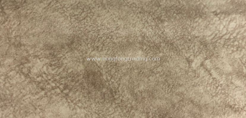 Mocha 811-2 Light Brown (water Repellent)