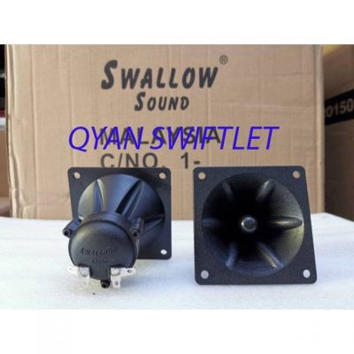 SWALL0W TWEETER 140 (C002)