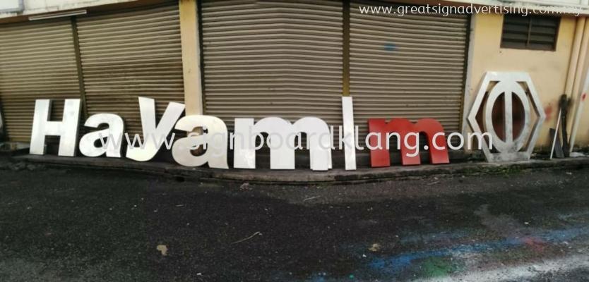 Hayamin Aluminum Giant 3D Box Up Lettering Signage