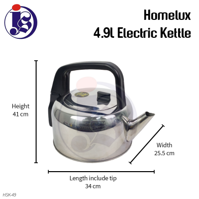 Homelux 4.9L Electric Kettle