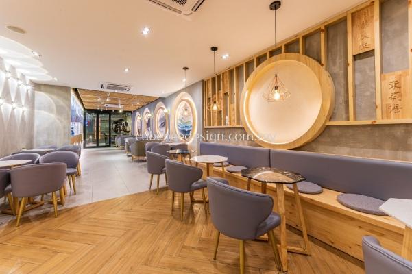 Bawangchaji @ Sri Petaling (Renovation & Interior Design)