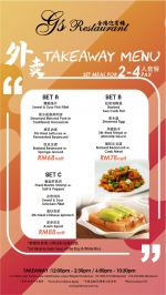 set meal for 2-4 pax
