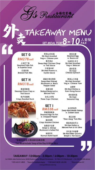 set meal for 8-10 pax