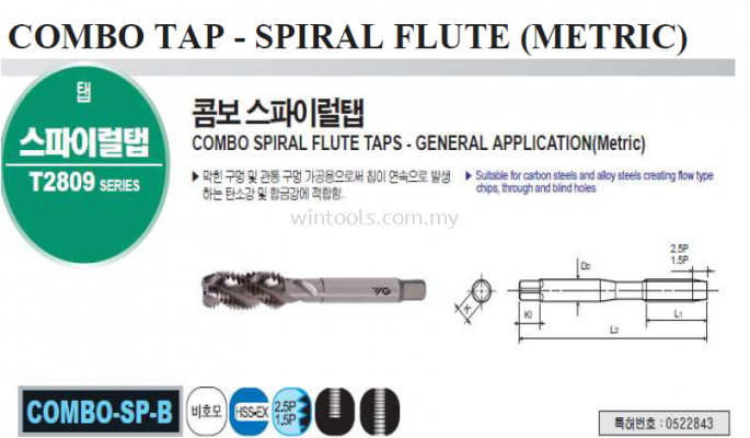 COMBO TAP - SPIRAL FLUTE (METRIC)