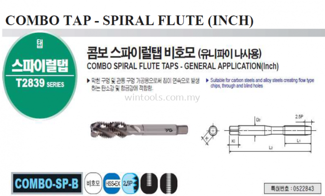 COMBO TAP - SPIRAL FLUTE (INCH)