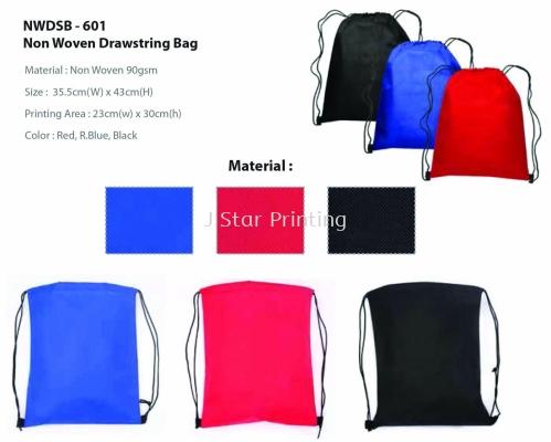 Drawstring Bag 601