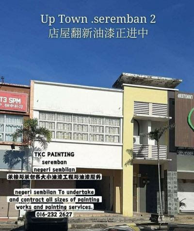Up Town Avenue.Seremban店屋翻新油漆完成品Finished shop renovation and painting