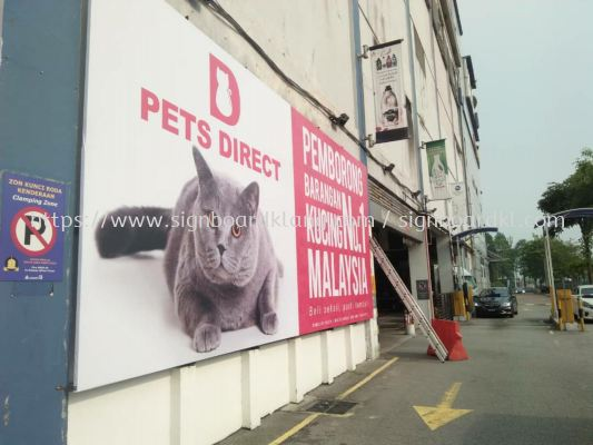 Pet direct giant billboard at subang mydin