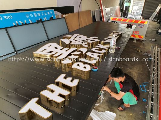 The Black Whale 3D Stainless steel Gold LED conceal box up lettering Aluminum Trim Casing signage signboard at SS12 Petaling jaya