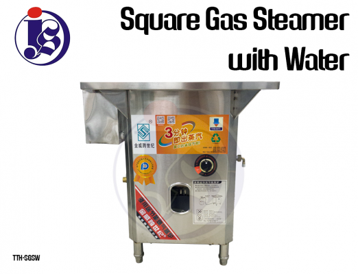 Square Gas Steamer with Water