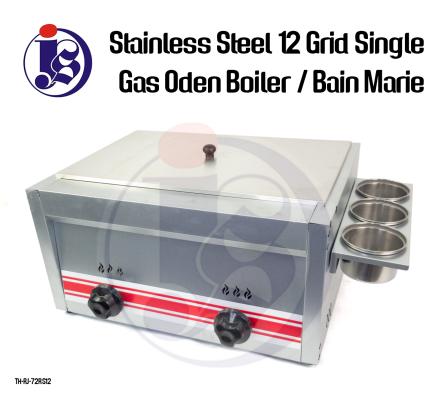 12 Grid Gas Oden Boiler / Bain Marie (S/S Design)