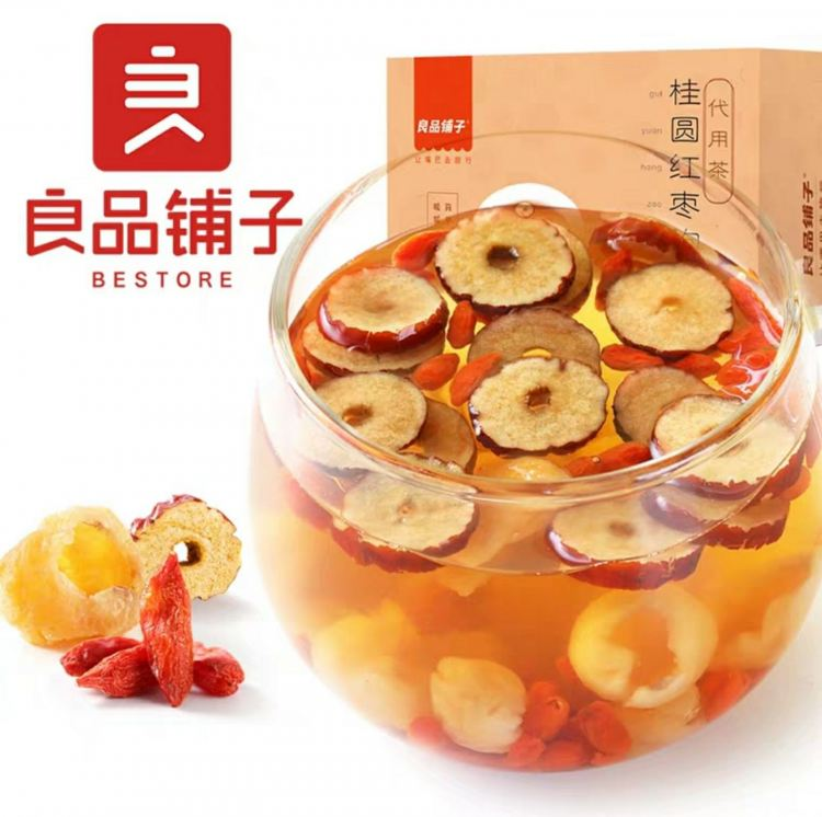 Longan Red Date Wolfberry Tea