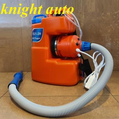ULV-20 20L Electric Cold Mist Fogging Machine ID31988
