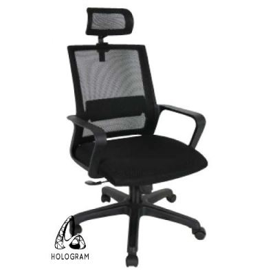 HLG108H HIGH BACK CHAIR