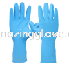 Nitrile Gloves Supplier Malaysia Nitrile Gloves