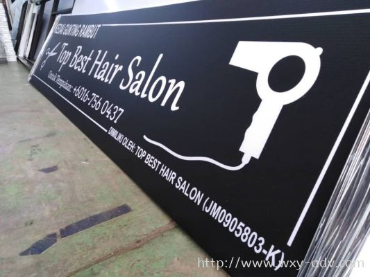 TOP BEST HAIR SALON Polycarbonate Signage