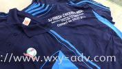 SJ Fresh Silkscreen Uniform Uniform Printing / Embroidery