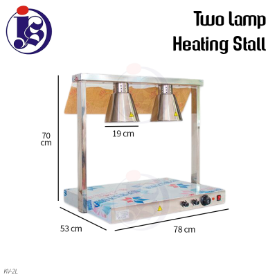Warming Stall with 2 heating lamp