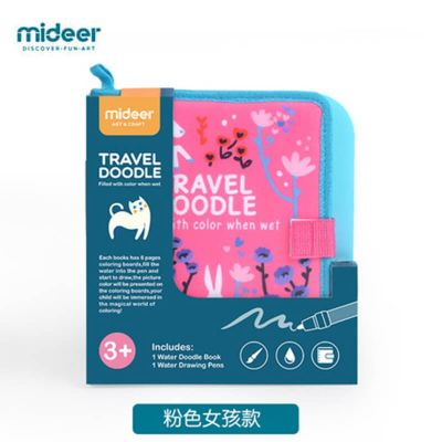 MD4044 Mideer Travel Doodle Drawing Water Painting - Pink
