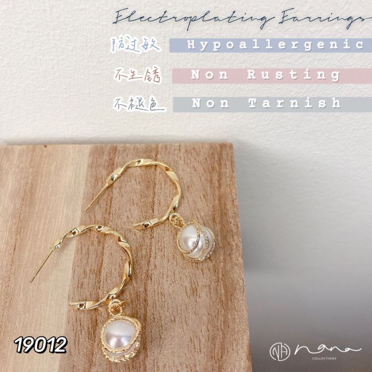 19012 - Circle with Pearl (Gold)