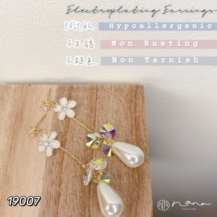 19007 - Flower with Droplet Pearl