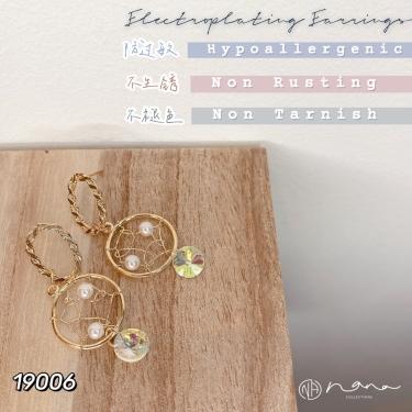 19006 - Dream Catcher Earrings 耳针款