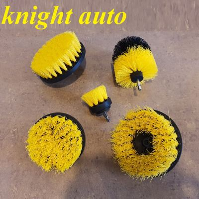 5Pcs Cleaning Brush Kit Set ID32015