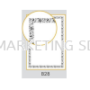 A4 Certificate Gold Stamping 100'S HOT STAMPING