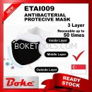 ETAI009 ANTI-BACTERIAL PROTECTIVE MASK UP TO 50 TIMES
