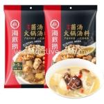 Mushroom Flavor Hot Pot Seasoning
