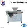 FRESH Coconut Milk Extractor - L-A66 / L-A668 Coconut Machine Kitchen Appliances