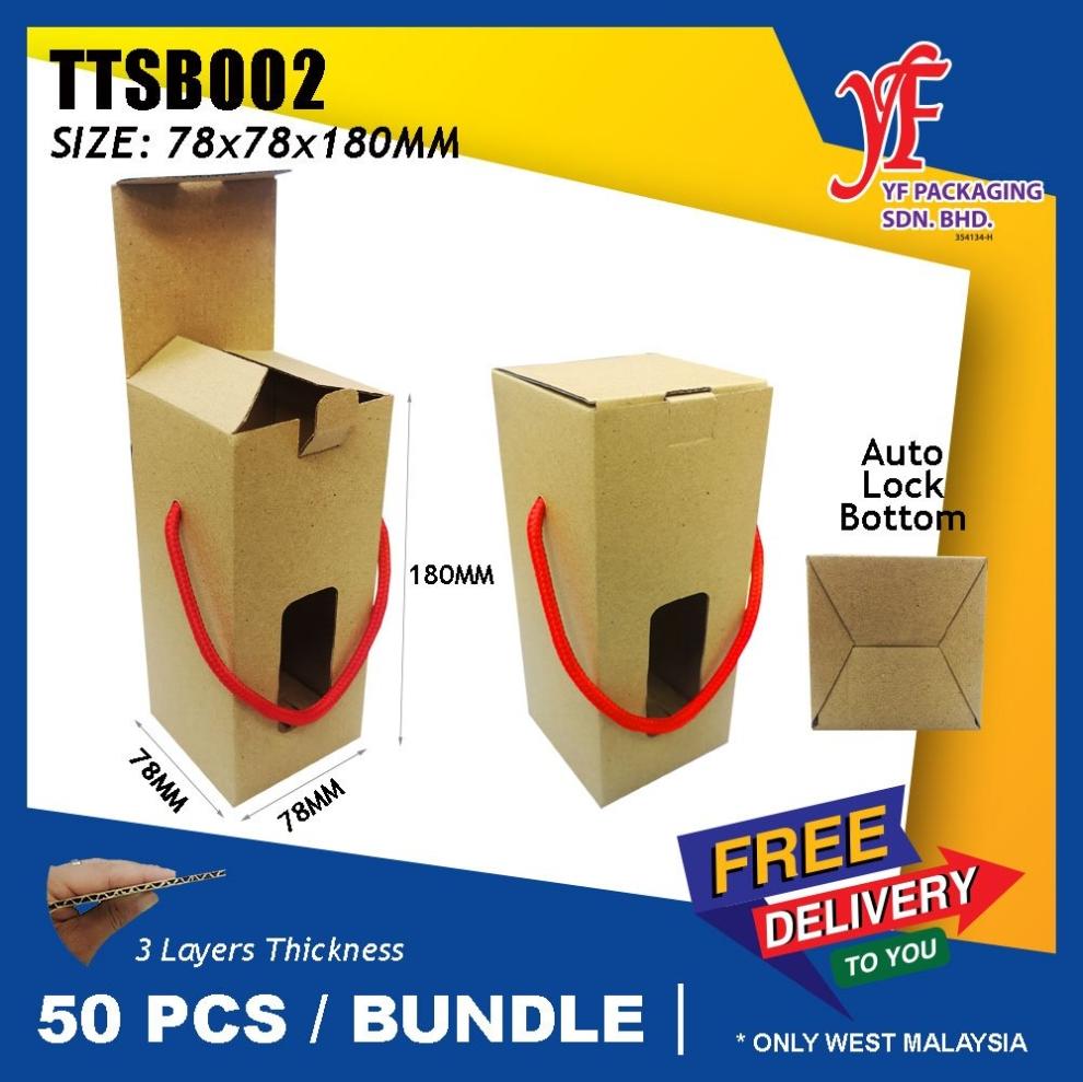 TTSB002