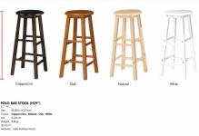 Bar Chair 29 inches 737mm standard