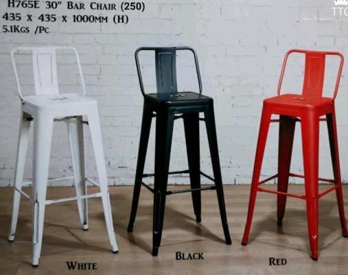 SPM Bar Chair 29 inches 750mm