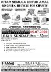PASS Mobile Collection 05/07/2020 Sunday 8am-12pm