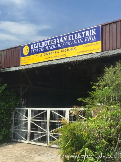 VKM TECHNOLOGY (M) SDN. BHD. Polycarbonate Signage
