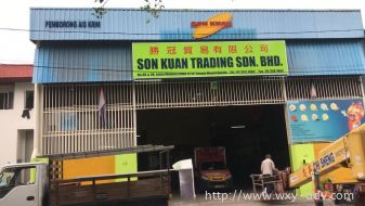 SON KUAN TRADING SDN. BHD. Polycarbonate Signage