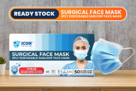 BFE98% - Disposable Face Mask (Earloop)