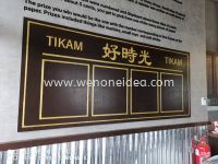 Wood Painting with Gold Wording